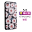 (557-002)เคสมือถือไอโฟน Case iPhone7 Plus/iPhone8 Plus เคสนิ่มซิลิโคนลายเส้น 3D thumbnail 12