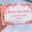 Rose Tea Slim ชากุหลาบสลิม by เจ้านางเหนือ บรรจุ 7 ซอง thumbnail 1