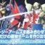 Ez-Arms (HGBC) thumbnail 3
