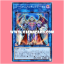 LVP1-JP001 : Perpetual King Archfiend / Perpetual King Daemon (Super Rare) thumbnail 1