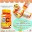 Aura Bio Vitamin C 1,000 mg ออร่า ไบโอซี หน้าใส สุขภาพดี มีออร่า thumbnail 5