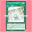 SR05-JP025 : Sanctuary of Parshath / Divine Sanctuary of Perseus (Super Rare) thumbnail 1