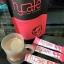 Hycafe ไฮคาเฟ กาแฟเพื่อสุขภาพ ช่วยลดน้ำหนัก กระชับสัดส่วน thumbnail 4