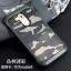(385-100)เคสมือถือ Case HUAWEI Mate8 เคสกันกระแทกแบบหลายชั้นลายพรางทหาร thumbnail 8