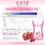 KATE Smoothie Yogurt Collagen คาเต้ สมูทตี้ โยเกิร์ต คอลลาเจน บรรจุ 10 ซอง thumbnail 13
