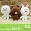 SET ตุ๊กตาไลน์ 3 ตัว ( Moon, Brown, Cony ) ขนาด 40 cm. thumbnail 1