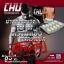 CHU ชูว์ อาหารเสริมท่านชาย บรรจุ 10 เม็ด(ฟรี EMS) thumbnail 4