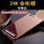 (025-137)เคสมือถือวีโว Vivo X5Max เคสกรอบโลหะพื้นหลังอะคริลิคเคลือบเงาทองคำ 24K thumbnail 12