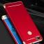 (025-794)เคสมือถือ Case Huawei Y6 pro 2017 เคสพลาสติกขอบทองสไตล์หรูหราแฟชั่น thumbnail 1