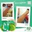 Ami Vegetta Body Lotion โลชั่นผักสดเอมิ โฉมใหม่แบบหลอด 100 ml. thumbnail 8
