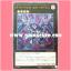 NECH-JP053 : Dark Rebellion Xyz Dragon (Ultimate Rare) thumbnail 1