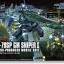 GM Sniper II (HGUC) thumbnail 1