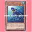 CBLZ-JP010 : Double Shark / Two-Head Shark (Common) thumbnail 1