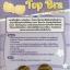 Pull Bra By TopSlim ซิลิโคนบรารุ่นใหม่ เพิ่มความชิดกระชับ มากกว่าเดิม thumbnail 4
