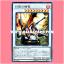 EP17-JP046 : Vermillion Dragon Mech / Drag On Vermillion (Super Rare) thumbnail 1