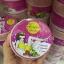 พริ้วพราว บอดี้ไวท์ครีม Tamarind & Avocado Cream 150 g. thumbnail 1
