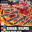Kurenai Weapon (HGBC) thumbnail 1