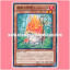 LVAL-JP016 : Sylvan Komushroomo / Stool, Silhouette Spore of Shinra (Common) thumbnail 1