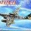 1/72 Me262A-2a thumbnail 1