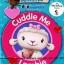 Doc McStuffins: Cuddle Me Lambie / ด็อก แมคสตัฟฟินส์ ตอน อ้อมกอดของแลมบี thumbnail 1