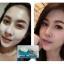"SWP Collagen Milk Premium Mask ครีมมาร์คหน้าขาวใส มีส่วนผสมของ""น้ำนมและคอลลาเจนเข้มข้น"" thumbnail 9"