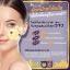 แป้งพัฟบาบาร่า ไขผึ้งฝรั่งเศส Babalah UV 2 Way Cake Magic Bee Powder SPF20++ thumbnail 6