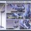 AMX-014 Doven Wolf (Unicorn Ver.) (HGUC) thumbnail 4