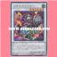 SPHR-JP039 : Goyo Predator (Super Rare) thumbnail 1
