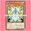 SR05-JP004 : Neo-Parshath, the Sky Paladin / Angel Brave Neo-Perseus (Common) thumbnail 1