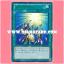 15AY-JPC27 : Card of Sanctity / Treasure Cards from the Heavens (Ultra Rare) thumbnail 1