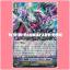 """EB11/S02 : Revenger, Phantom Blaster """"Abyss"""" (SP) thumbnail 1"""