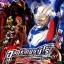 Ultraman Zero The Revenge Of Belial / อุลตร้าแมนซีโร่ เดอะ มูฟวี่ ตอน เบเลียลจักรพรรดิทมิฬ thumbnail 1