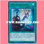 """Yu-Gi-Oh! ARC-V Playmat / Duel Field - Noble Knights of the Round Table Box Set: """"Noble Knight"""" monsters and """"Merlin"""" (EX Epic of Noble Knights: Holy Sword of Guidance) + 3 Promo Cards thumbnail 4"""