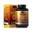 AuswellLife Propolis 1000 mg ออสเวลไลฟ์ โพรโพลิส บรรจุ 60เม็ด thumbnail 1