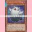 SHSP-JP017 : Ghostrick Specter (Rare) thumbnail 1