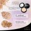 Rebecca Smooth silky powder spf 18 pa++ แป้ง รีเบคก้า ส่งฟรี EMS thumbnail 7