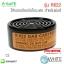 ไส้กรองป้องกันไอระเหย สำหรับพ่นสี รุ่น R622 (Filter) thumbnail 1
