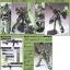 Geara Zulu (Guards Type) (HGUC) thumbnail 4