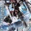 Gundam AGE-2 Dark Hound (MG) thumbnail 1