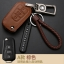 (673-001)ที่ใส่กุญแจรถ MG ตรงรุ่นสุดเท่ห์ thumbnail 10