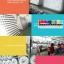 (365-001)ชุดหลอดไฟ LED 9w ประหยัดไฟ รุ่น Rainbow พร้อมรีโมทควบคุมระยะไกล thumbnail 14