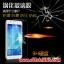 (039-071)ฟิล์มกระจก Samsung Galaxy J7 รุ่นปรับปรุงนิรภัยเมมเบรนกันรอยขูดขีดกันน้ำกันรอยนิ้วมือ 9H HD 2.5D ขอบโค้ง thumbnail 2