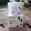 Lavender Placenta Cream ครีมรกแกะลาเวนเดอร์ พลาเซนต้า จากออสเตรเลีย thumbnail 2