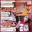 Ausway Premium Royal Jelly 1600 mg. นมผึ้งออสเวย์ รอยัลเจลลี่ thumbnail 13