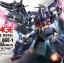 Gundam AGE-1 Full Glanza (HG) thumbnail 1