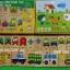 ต่อไม้จิ๊กซอของเล่นเด็ก Puzzle Domino thumbnail 3