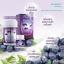 Ausway Bilberry 10000 mg. ออสเวย์ วิตามินบำรุงสายตา บรรจุ 60 เม็ด thumbnail 3