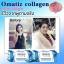 LS Omatiz Collagen Peptide โอเมทิซ คอลลาเจน เพียว100% thumbnail 5