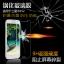 (039-005)ฟิล์มกระจก Mega5.8 รุ่นปรับปรุงนิรภัยเมมเบรนกันรอยขูดขีดกันน้ำกันรอยนิ้วมือ 9H HD 2.5D ขอบโค้ง thumbnail 1