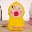 (128-096)เคสมือถือ Case OPPO Mirror 5 lite เคสนิ่ม 3D ตัวการ์ตูนน่ารักๆยอดฮิต thumbnail 11